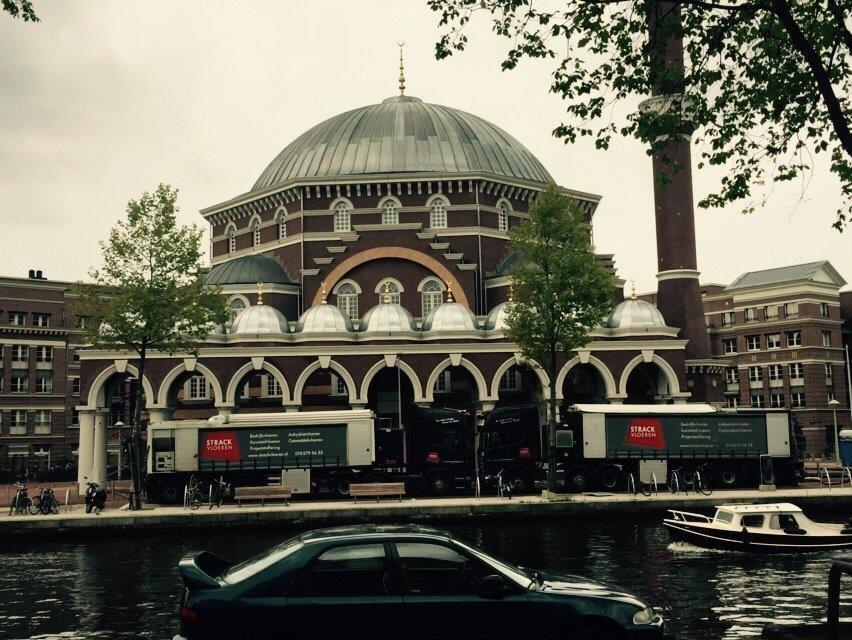 Moskee Amsterdam
